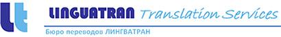Бюро переводов в Минске (Советский район), нотариальный перевод, апостиль